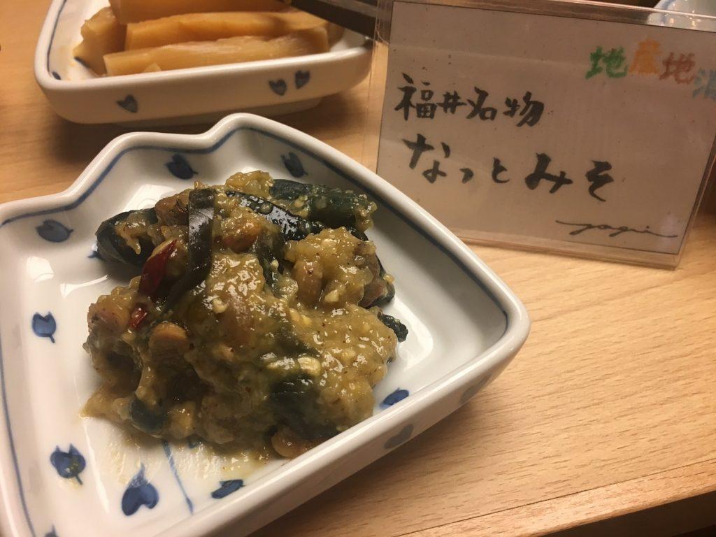 yagi-dinner-buffet-201711-4