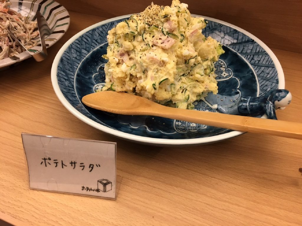 yagi-breakfast buffet-20170722-3