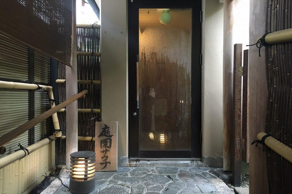 ホテル八木-男湯サウナ-1