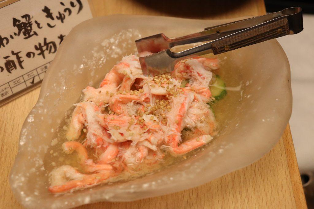 蟹まつり2020